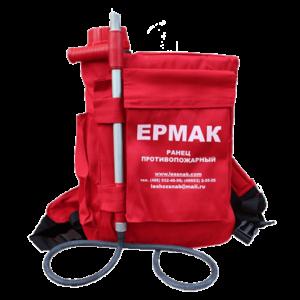 Ермак-18 со стволом
