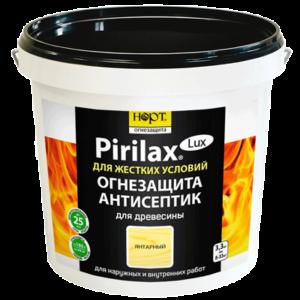 Пирилакс-Люкс