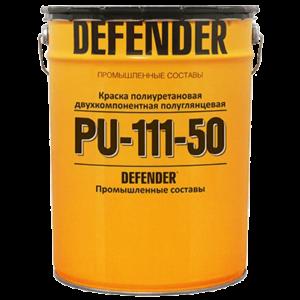 Defender ПУ-111