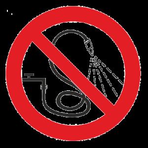 Знак - Запрещается разбрызгивать воду Р-17